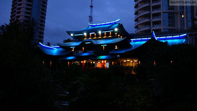 Японский садик Сочи