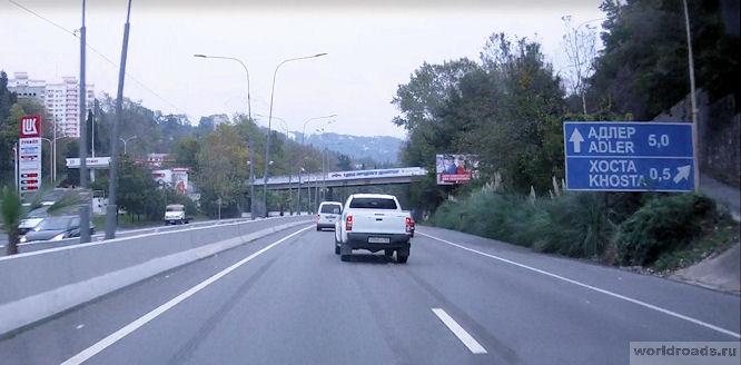 Дорога в Хосту