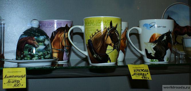 Сувениры с лошадьми