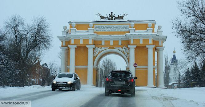 Триумфальная арка Новочеркасск