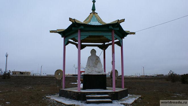 Село Троицкое Целинного района