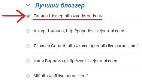 Звезда.travel.ru