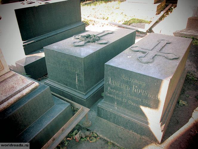 Надгробия детей Екатерины Аркадьевны Кочубей