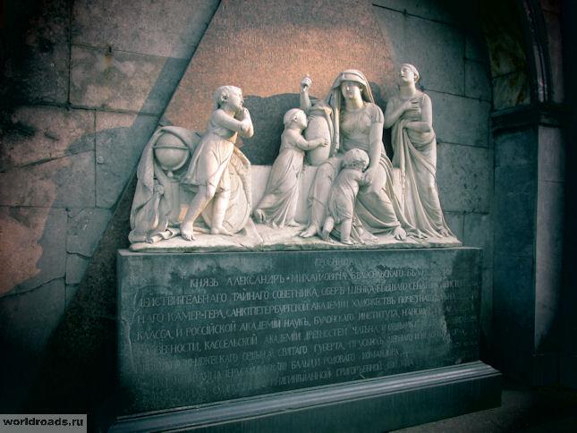 Надгробие Александра Михайловича Белосельского-Белозерского