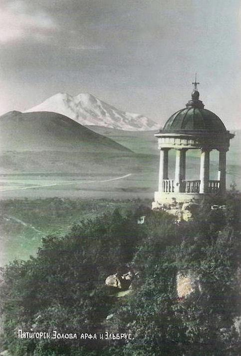 Эолова арфа старинное фото