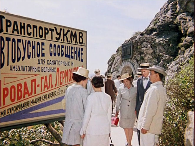 Провал в фильме 12 стульев