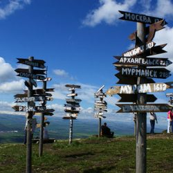 На вершине горы Машук