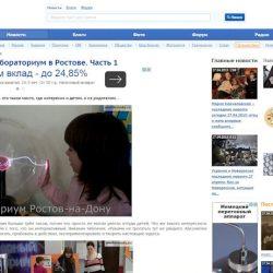 Сайт rusevik.ru ворует статьи у блогеров-путешественников!