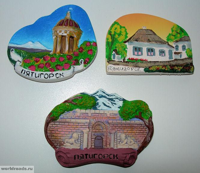 Сувениры Пятигорска