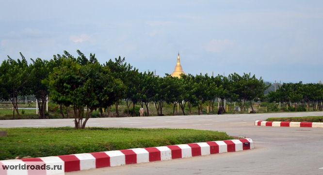 Мьянма Нейпьидо