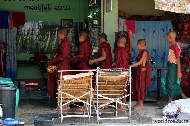Мьянма монахи