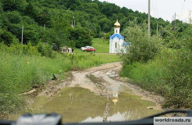 Канатная дорога Адыгея