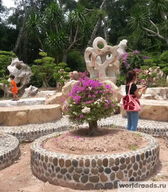 Парк миллионолетних камней