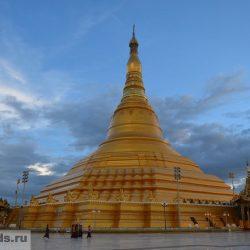Пагода Уппатасанти – защищающая от бедствий