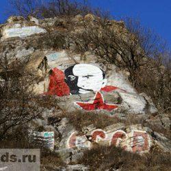 Достопримечательности Пятигорска: Ленинские скалы