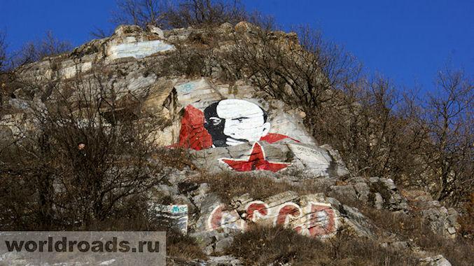 Ленинские скалы Пятигорск