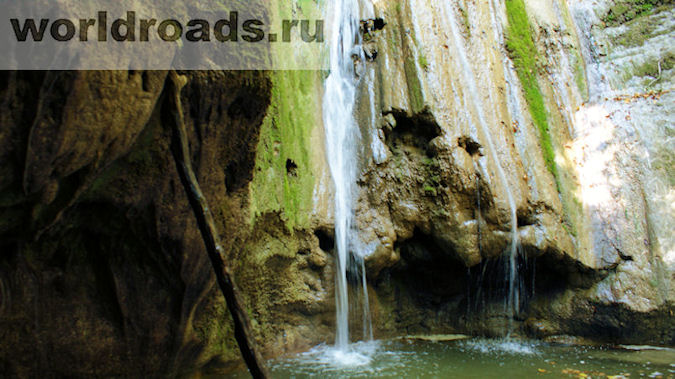Гебиусские водопады