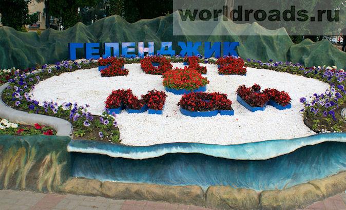 Цветочный календарь Геленджик