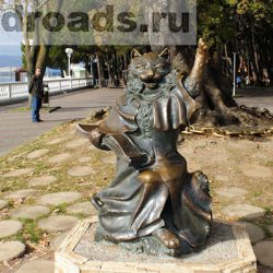 Памятник «Коту учёному» в Геленджике