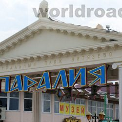 «Паралия» Витязево – самая необычная набережная