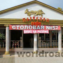 Где вкусно и недорого поесть в Витязево