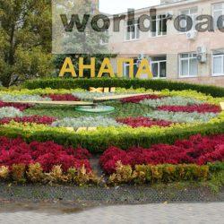 Анапа или Витязево – где лучше?