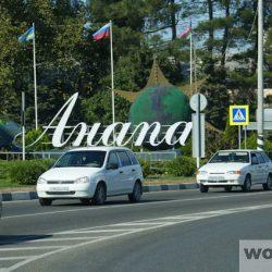 Достопримечательности Анапы – фото и описания