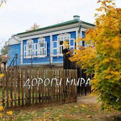 Поездка в Вёшенскую, где создавался «Тихий Дон»
