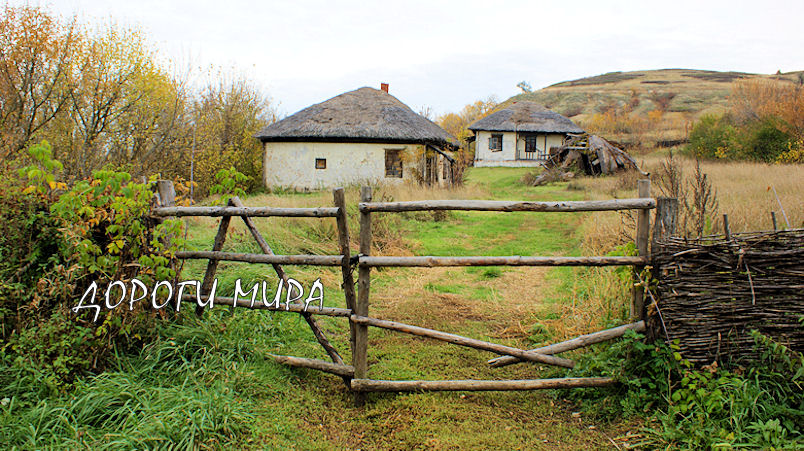 Место съёмки фильма Тихий Дон
