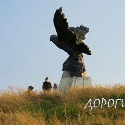 Памятник Орёл в Вёшенской