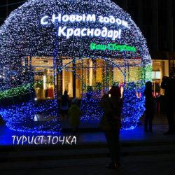 Чем мне запомнился новогодний Краснодар