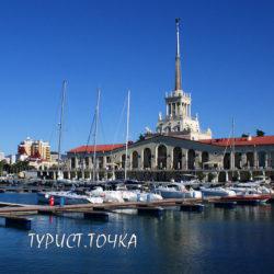 Южная столица России – это Краснодар, Ростов-на-Дону или Сочи?