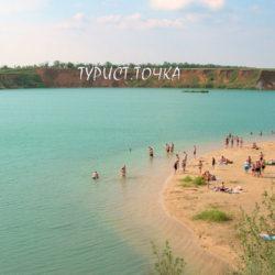 Голубое озеро Самарское: бирюзовая вода и песчаные пляжи