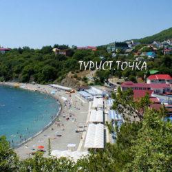 Бетта – райское место на Чёрном море