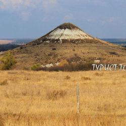 Донская Фудзияма. Гора Большой Стог в Ростовской области