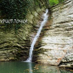 Голубые водопады Небуга