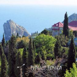 Симеиз – райский уголок Крыма